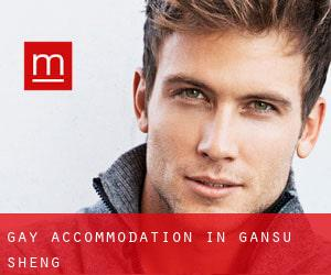 Gay Accommodation in Gansu Sheng