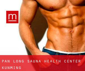 Pan Long Sauna Health Center (Kunming)